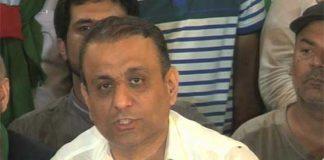Accountability court extends Aleem Khan's judicial remand till May 27