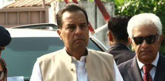 Safdar appears before KP NAB in assets case