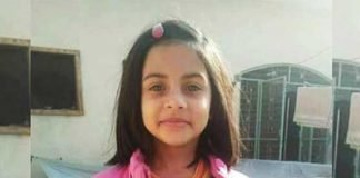 Kasur minor Zainab girl raped, murdered