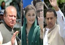 Sharif family's request for exemption from court's proceedings rejected