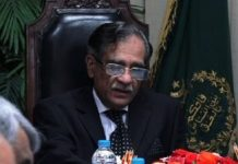 CJP orders re-opening of South Punjab's three sugar mills