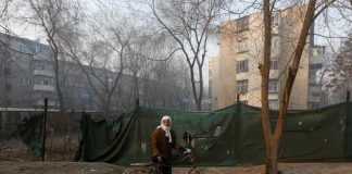 Blast hits police in Afghan capital Kabul, dozens of casualties