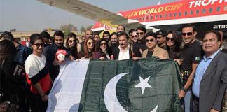 FIFA World Cup Trophy reaches Pakistan