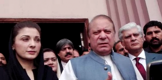 Nawaz, family appear before accountability court in NAB references hearing