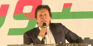 Khan denies allegations of personal use of KP govt's helicopter amid NAB's probe