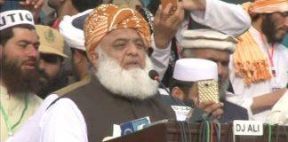 Fazlur Rehman criticizes Darul Uloom Haqqania for taking grants from KP govt
