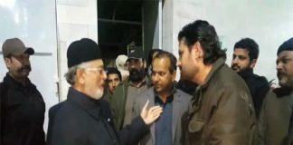 Tahirul Qadri leaves for London