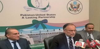 Pakistan, the US need to take extra steps to build confidence: Ahsan