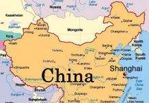 Nine dead in fire at waste facility in southern China: Xinhua