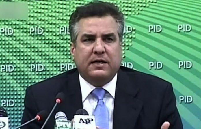 Daniyal Aziz