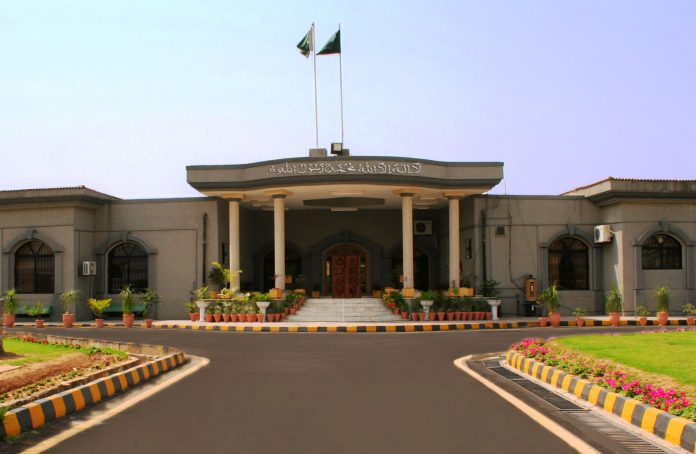 Petroleum Crisis: IHC issues notices on petition filed by oil companies