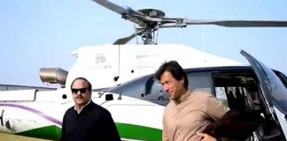 Misuse of helicopter: NAB summons Imran Khan on August 7