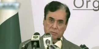 Punjab institutions not cooperating in corruption investigation: Chairman NAB