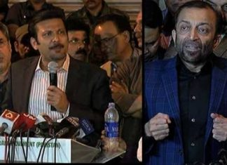 MQM-P Coordination Committee summons meeting today