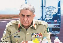 Pakistan ready to cooperate for peace, stability in Afghanistan: Army Chief