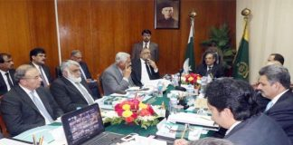 National Judicial Policymaking Committee meeting today