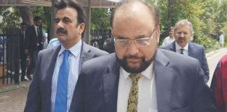 Nawaz Sharif, Wajid Zia to appear before accountability court on Feb 22