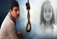 LHC dismisses petition seeking public execution of Zainab's murder