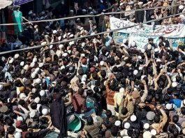 Bajaur protest