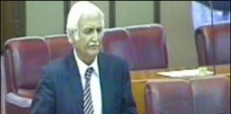 Farhatullah Babar fears Parliament losing its supremacy to other institutions
