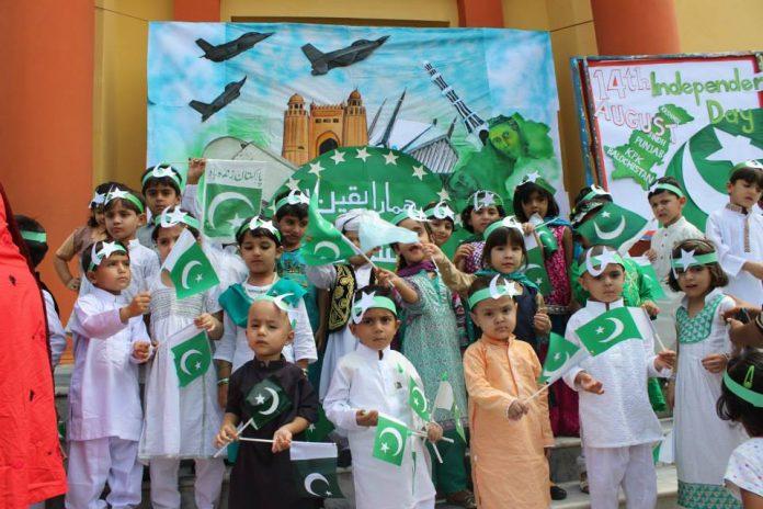 Nation celebrates Pakistan Day tomorrow