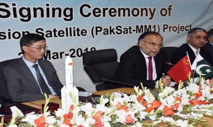 Pakistan, China sign contract of Pakistan Multi-Mission Satellite