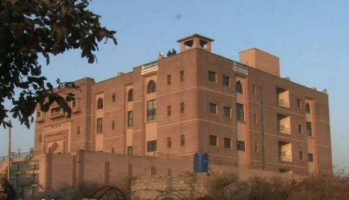 Hearing of al-Azizia reference against Sharif family adjourned