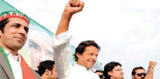 PTI leads with 115 seats in National Assembly, PML-N trails by 62
