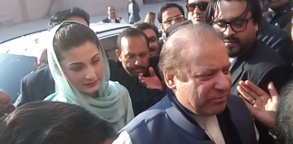 Accountability Court rejects Sharif family's plea to combine arguments, verdict