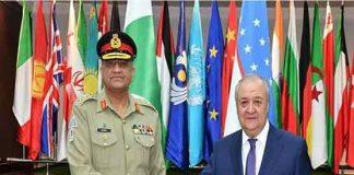 Army Chief reaches Uzbekistan, meets Uzbek President