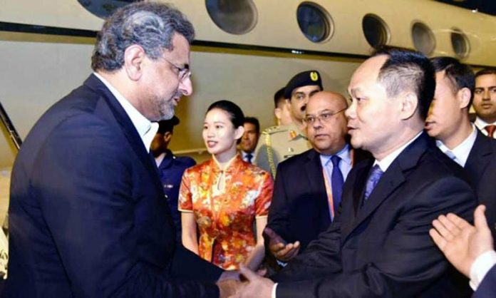PM Abbasi reaches China to attend Boao conference 2018