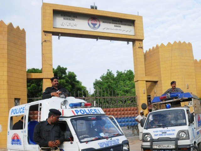 Two inmates of Karachi Central Jail die mysteriously