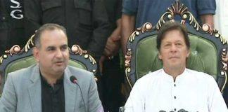 Sharif family maligning judiciary to save its corruption: Imran Khan