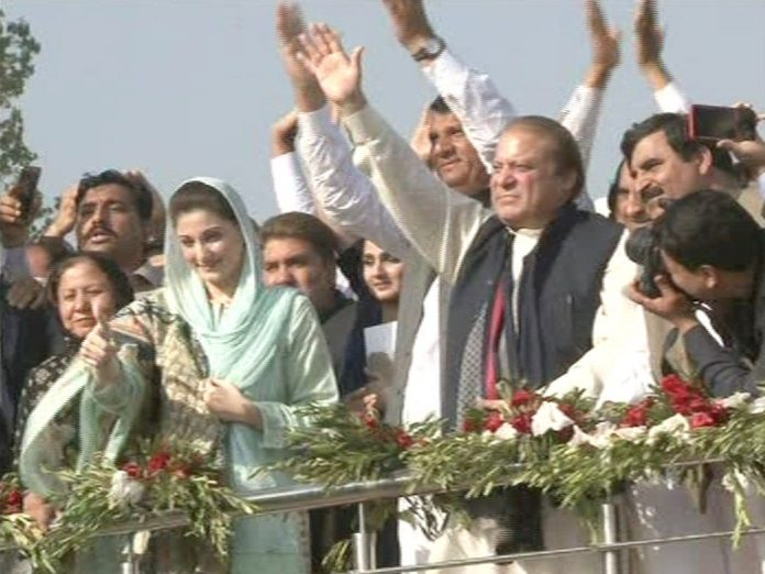 PML-N to show political power in Buner today