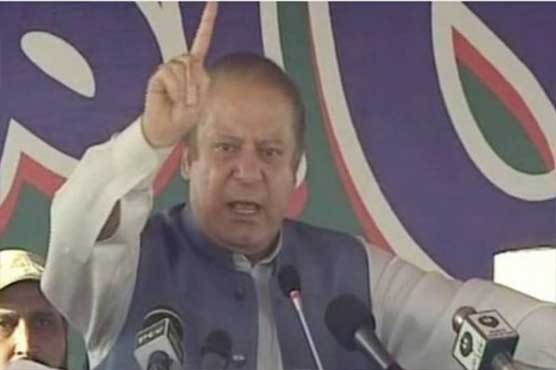 Whoever rigs upcoming elections to be held accountable: Nawaz
