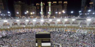 Hajj applications submission starts tomorrow