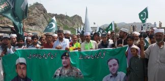 Rally in favour of Pak Army held in Lakki Marwat