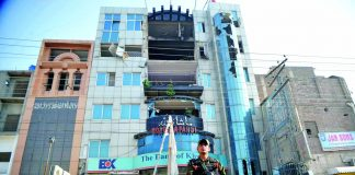 Committee formed to probe Hotel Afandi blast