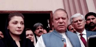 PML-N not responsible for current energy crisis: Nawaz Sharif