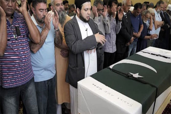 Sabika Sheikh's funeral prayers offered in Houston