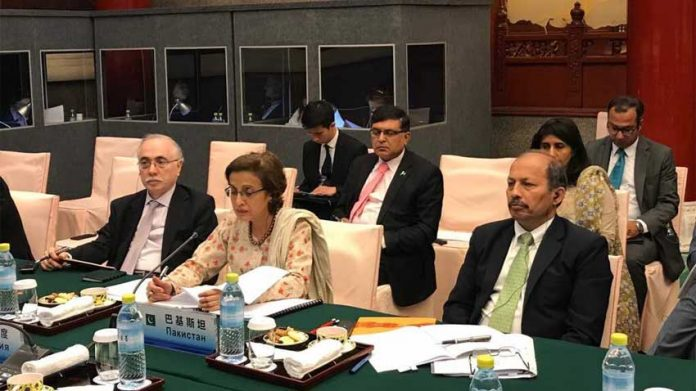 Pakistan vows to continue efforts for promoting peace in Afghanistan