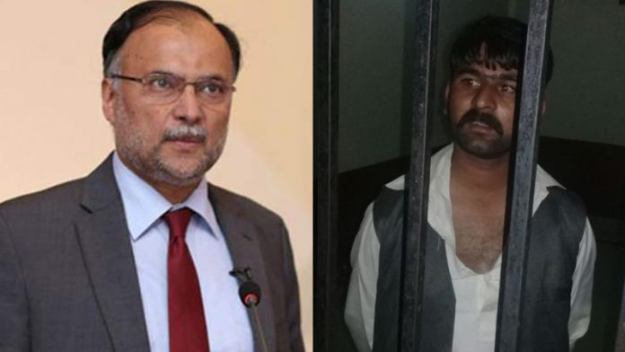 Man who attacked Ahsan Iqbal linked to Tehreek Labbaik: report