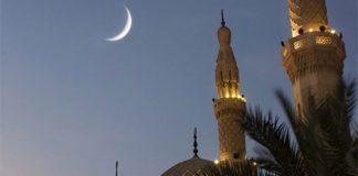 Qasim Ali Khan mosque moon-sighting panel to meet on May 22
