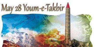 Nation celebrating Youm-e-Takbeer today