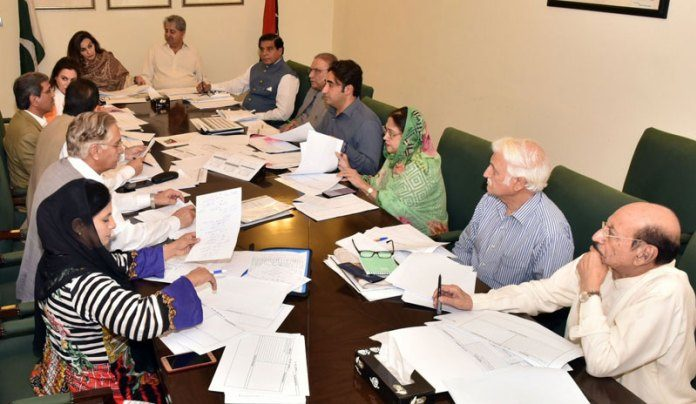 PPP announces candidates for upcoming general elections