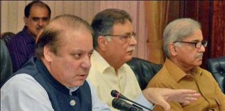 PML-N's parliamentary board meeting underway to finalize election candidates