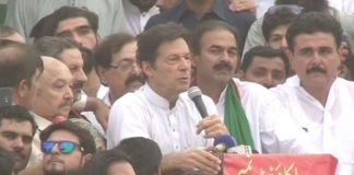 Masses to vote PTI for rule of law in country: Imran