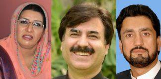 PTI issues tickets to Shehryar Afridi, Shaukat Yousufzai, Ashiq Awan and others
