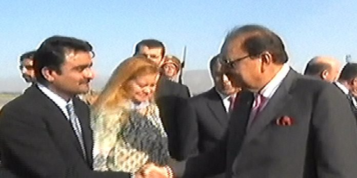 President arrives in Dushanbe on four-day official visit