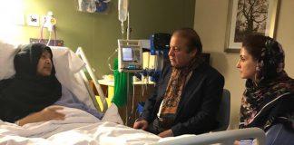 Return to Pakistan link with Kulsoom Nawaz's health condition: Maryam